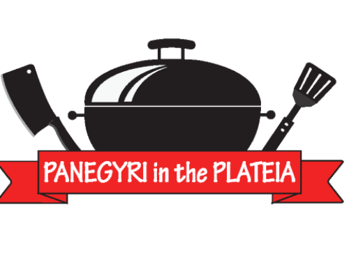 Panegyri in the Plateria Jun 16