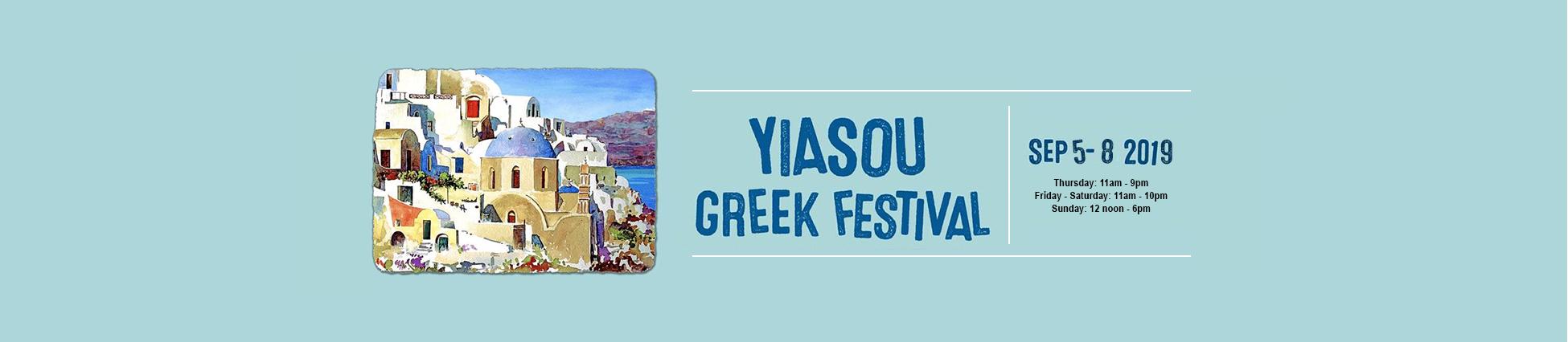 Yiasou Festival