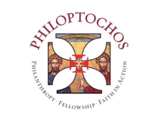 Philoptochos Annual Stewardship