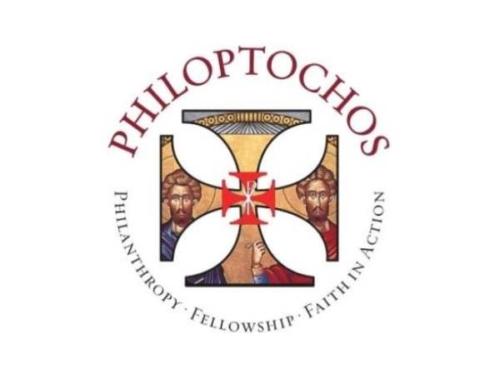Philoptochos Luncheon – Sep 25