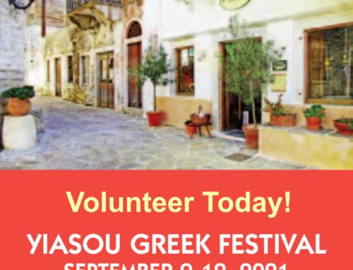 Yiasou Festival – Your Help Is Needed. Please Volunteer.